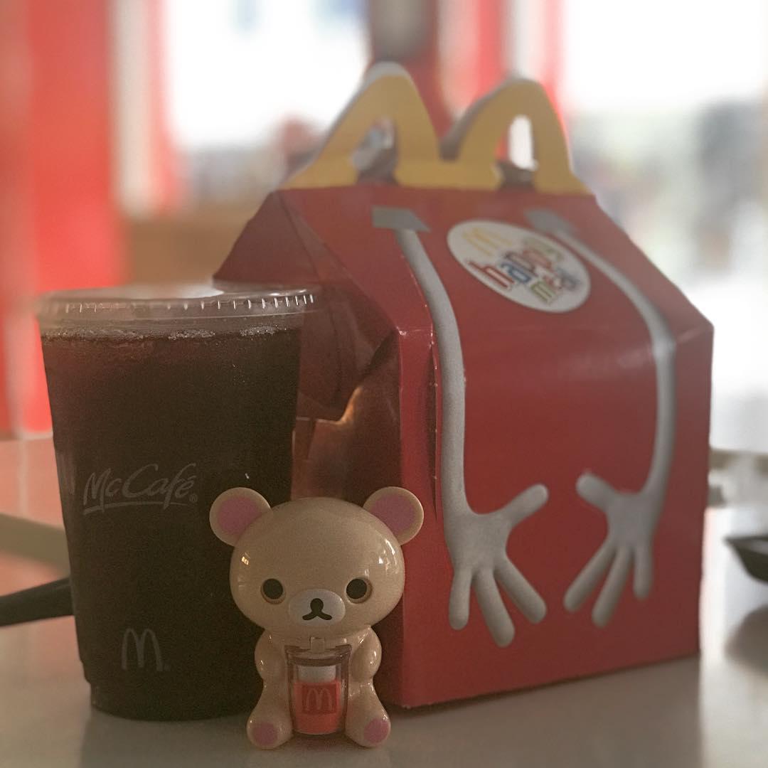 Mc Donald's, Mc Donald's Malang, Malang, Kota Malang, Dolan Dolen, Dolaners Mc Donalds via zakialfaroo - Dolan Dolen