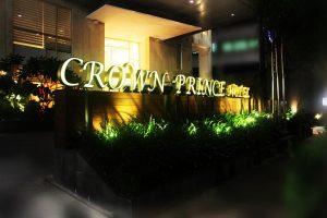 Crown Prince Hotel Surabaya crown prince hotel 300x200 - Dolan Dolen